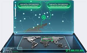 Как работают тесты скорости Интернет и как проверить скорость Интернет соединения? - Форум Сириус - Торез