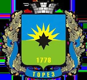 Город Торез расположен в юго-восточной части Донецкой области