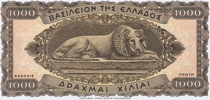 «Архаичный лев » безучастно уставился в никуда. 1000 греческих драхм 1953 года<br />