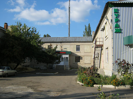Здание бывшего детского сада - Спешите!!! Скоро закроют «Кураж» - Форум Сириус - Торез