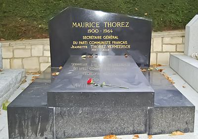 Могила Мориса Тореза в Париже - Форум Сириус - Торез