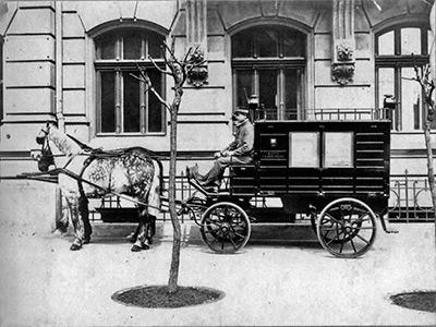 В конце XIX в, в Вене появились первые кареты скорой помощи - Ускорение «скорой помощи». История транспорта для спасения людей от кареты до... ракеты - Форум Сириус - Торез