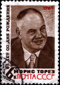 Почтовая марка СССР посвящённая М Торезу 1965 год - Форум Сириус - Торез