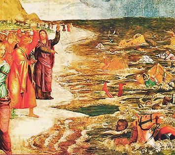 Тайна библейского предания - Форум Сириус - Торез