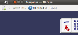 Первый взгляд на Ubuntu 11.04 Natty Narwhal