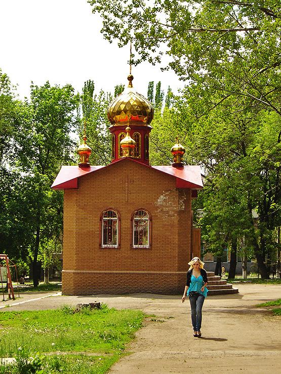 Коротко о Торезе. Взгляд на город Торез глазами жителей Донецка - Форум Сириус - Торез