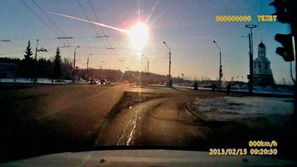 Огненный шар разорвался над Челябинском в 2013 году