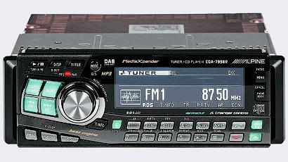 Прямой вызов функций RDS - Что такое RDS? Radio Data System