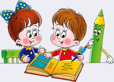 Как организовать рабочий день младшего школьника? - Форум Сириус - Торез