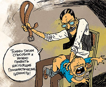 Как наказать ребенка? - Форум Сириус - Торез