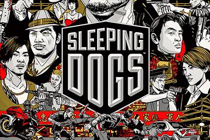 Sleeping Dogs - полный пестицид! Собака бывает кусачей не только в корейской духовке - Форум Сириус - Торез