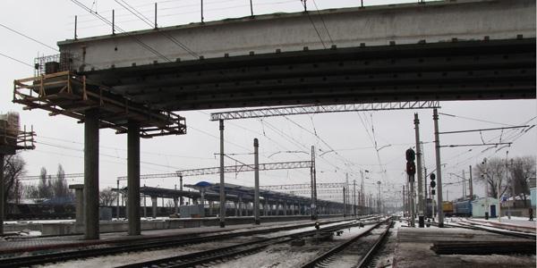 Благодаря конкорсам пассажиры не будут зависеть от погоды - В Донецке идет реконструкция ЖД вокзала - Форум Сириус - Торез