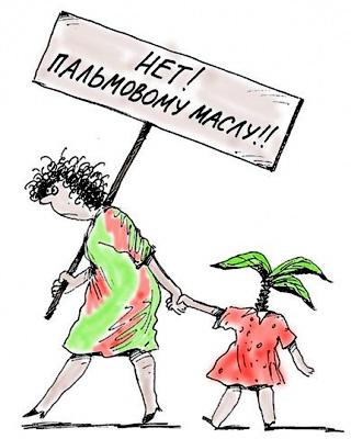 Что такое пальмовое масло и с чем его едят?