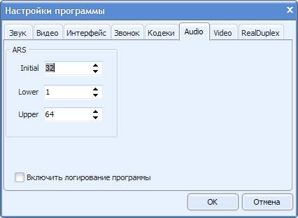 Настройки Audio - Работа с интернет телефонией на примере SIPNET - Форум Сириус - Торез