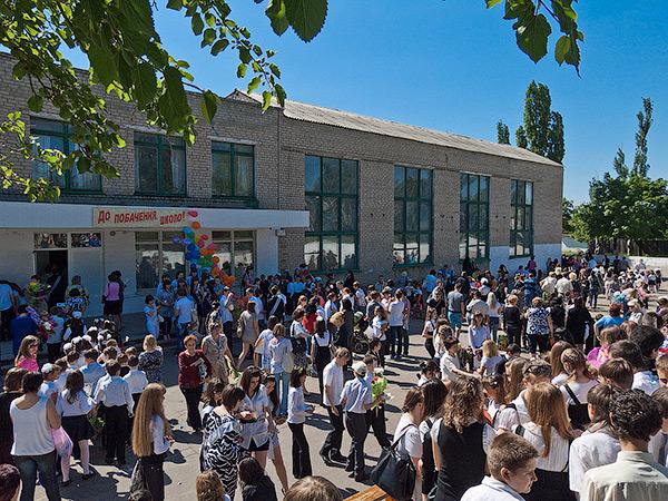 Торезский учебно-воспитательный комплекс «Общеобразовательная школа I-II ступеней №1 - лицей «Спектр» - Форум Сириус - Торез