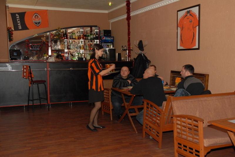 Фан Кафе «Шахтер» Шалена нiчь - Форум Сириус - Торез