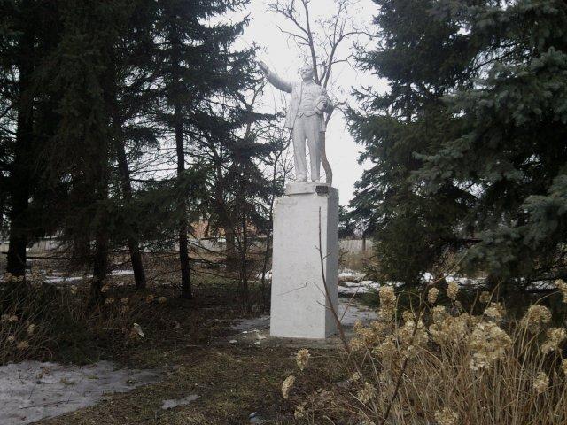 Среди елей притаился Ильич - Посёлок шахты 3-БИС. Город Торез