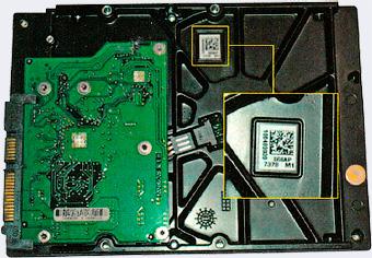 Штрихкод DataMatrix на жестком диске - Заштрихуи и закодируй! Матричные обозначения в быту - Форум Сириус - Торез