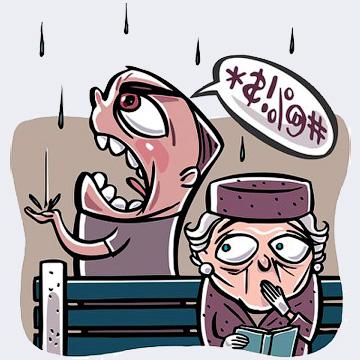Лексика матерного языка