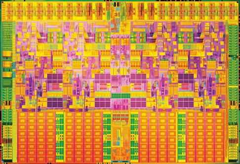 Центральный процессор в компьютере - Форум Сириус - Торез