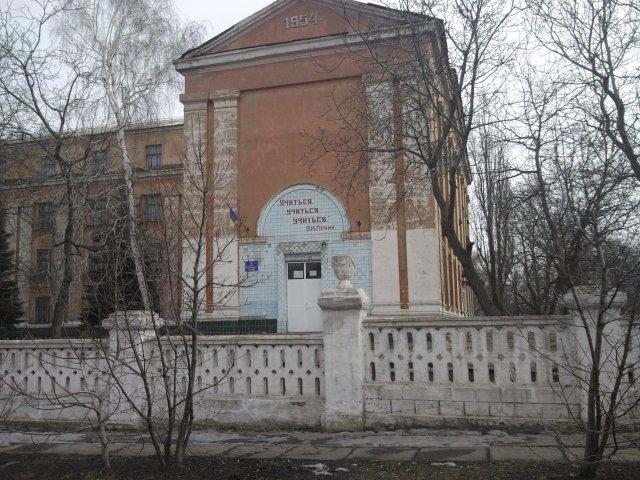 Школа 8 - Посёлок шахты 3-БИС. Город Торез