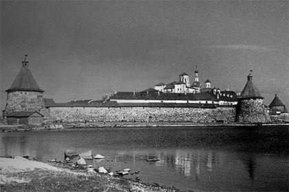 Побег из Соловецкого концлагеря