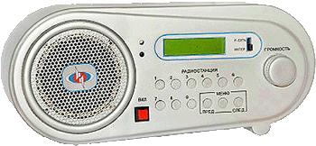 В России скрестили интернет и радио - Форум Сириус - Торез