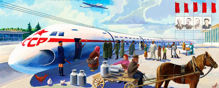 Шаропоезд Ярмольчука в 1932 году опередил свое время - Форум Сириус - Торез
