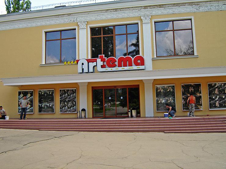 Кинотеатр ART tema - Коротко о Торезе. Взгляд на город Торез глазами жителей Донецка - Форум Сириус - Торез