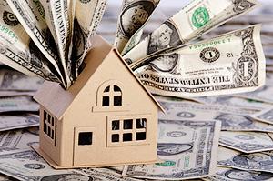 Новый налог на недвижимость в Украине - спасение бюджета? - Форум Сириус - Торез