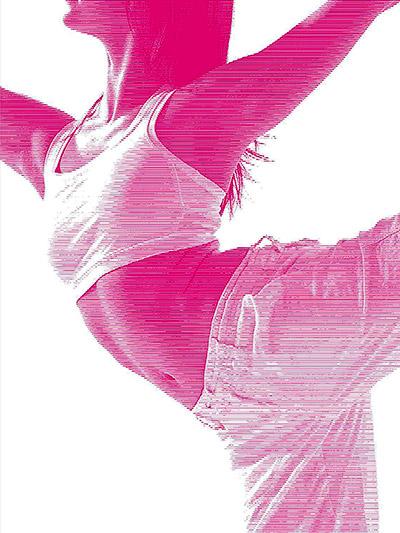 Избавление от болей в спине и укрепление позвоночника - Форум Сириус - Торез