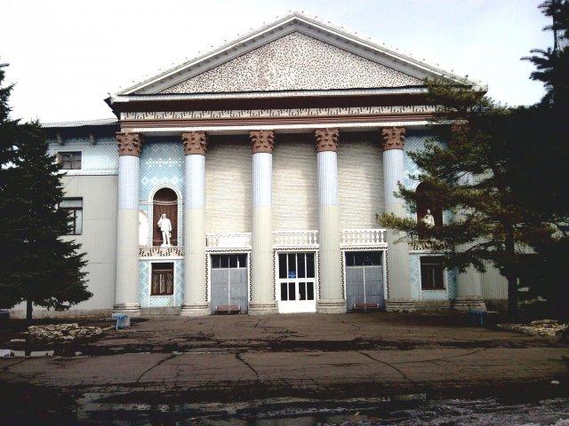 Дворец культуры - Посёлок шахты 3-БИС. Город Торез