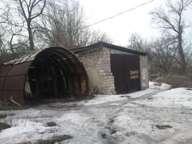 Дымная камера - Посёлок шахты 3-БИС. Город Торез