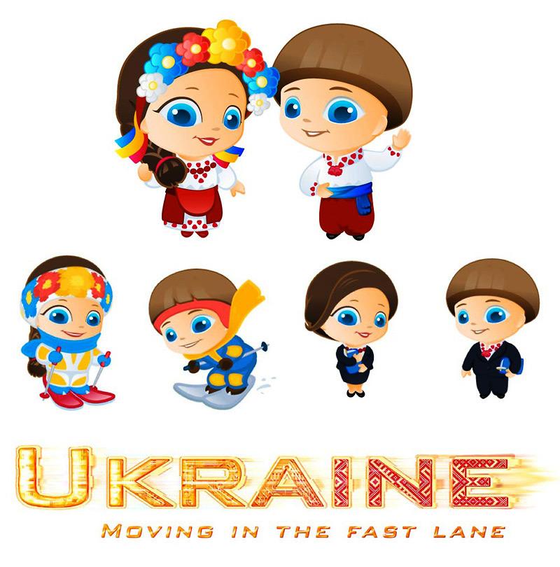 Символы Украины Спрытко и Гарнюня - Форум Сириус - Торез