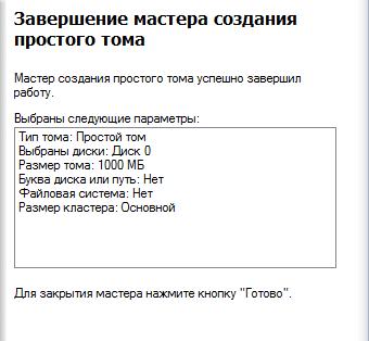 Советы по Windows и ПО. Упрощаем работу с операционной системой и программами - Форум Сириус - Торез