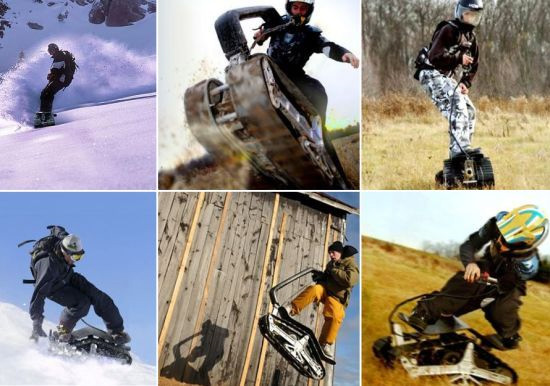 Скейтборд на гусеницах - Форум Сириус - Торез