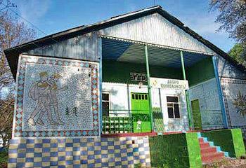 Торезский детский оздоровительный центр «Лесная Республика»