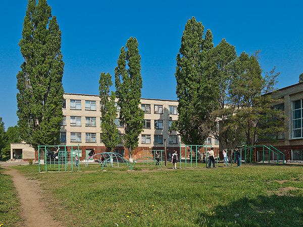 Торезская общеобразовательная школа №11 - Форум Сириус - Торез