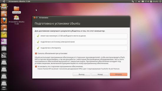 Среда Unity и программа установки Ubuntu 11.04