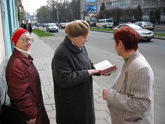 Свидетели Иеговы. Как правильно с ними разговаривать. Подход к Свидетелям Иеговы с любовью