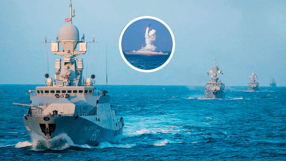 Малый ракетный корабль проекта 21631 «Буян-М»