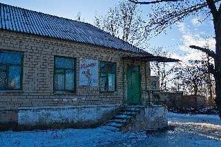 Магазин «Колосок» посёлок «Лутугино» улица Катанаева Торез