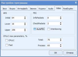 Настройки Video   Работа с интернет телефонией на примере SIPNET