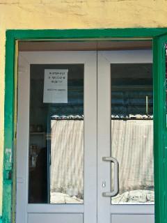 ВНИМАНИЕ  В магазине ведётся видеонаблюдение Магазин «Продукты» на посёлке «Лутугино» улица Катанаева Торез