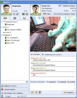Видеозвонок   Работа с интернет телефонией на примере SIPNET