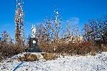 Памятник погибшим шахтёрам на посёлке «Лутугино» Торез