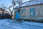 Почта посёлок «Лутугино» улица Катанаева Торез