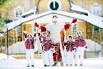 Как поздравить Деда Мороза