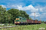 Дизель поезд Станция Дроново Торез