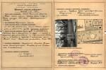 Братская могила   г  Торез  п  шахты «Червона Зирка»  сквер у Дворца культуры